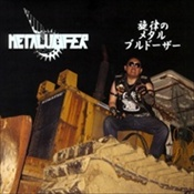 METALUCIFER - Heavy Metal Bulldozer (Double LP)