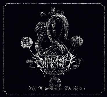 Sarkrista - The Acheronian Worship  (Digipack)