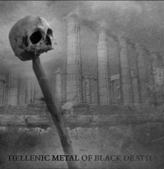 V/A - Hellenic Metal Of Black Death