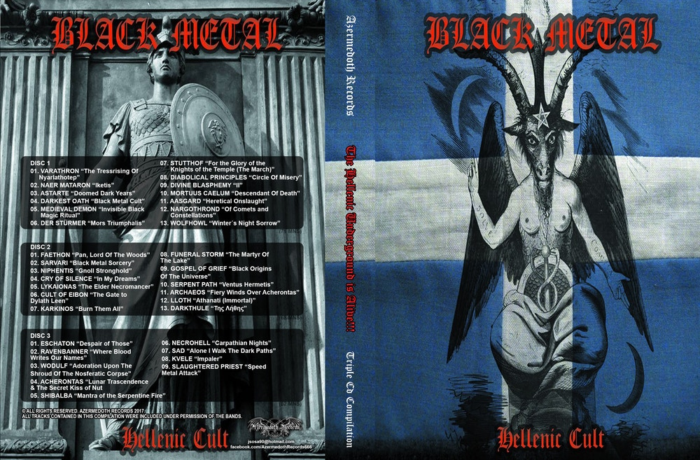 V/A - Hellenic Cult Black Metal  (Triple CD BOX)