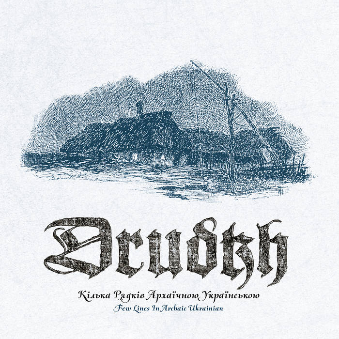 Drudkh - Few Lines in Archaic Ukrainian  (Digipack)